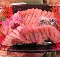 国産豚肉ロース生姜焼き用網目カット