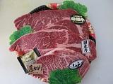 牛肉肩ロースステーキアソート