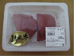 九州産熟成和牛ステーキ用(モモ肉)経産牛180g1280円