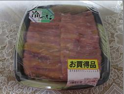 国内産豚肉モモしゃぶしゃぶ用100g208円
