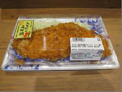 みちのく森林鶏チキンカツ(カット済)1枚298円(税抜)