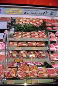 「第四の売上の柱!ラム肉」