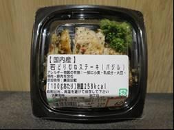 国内産まろやかな味わい若どりレバー焼 148円/100g