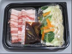 『フライパンで簡単クッキング 肉野菜炒め』500円/P