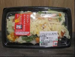レンジでチーズタッカルビ 328円/P