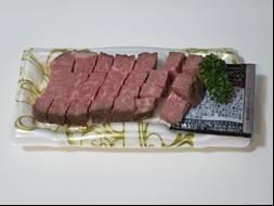 米国産ブラックアンガス牛 ローストビーフダイスカット398円/100g